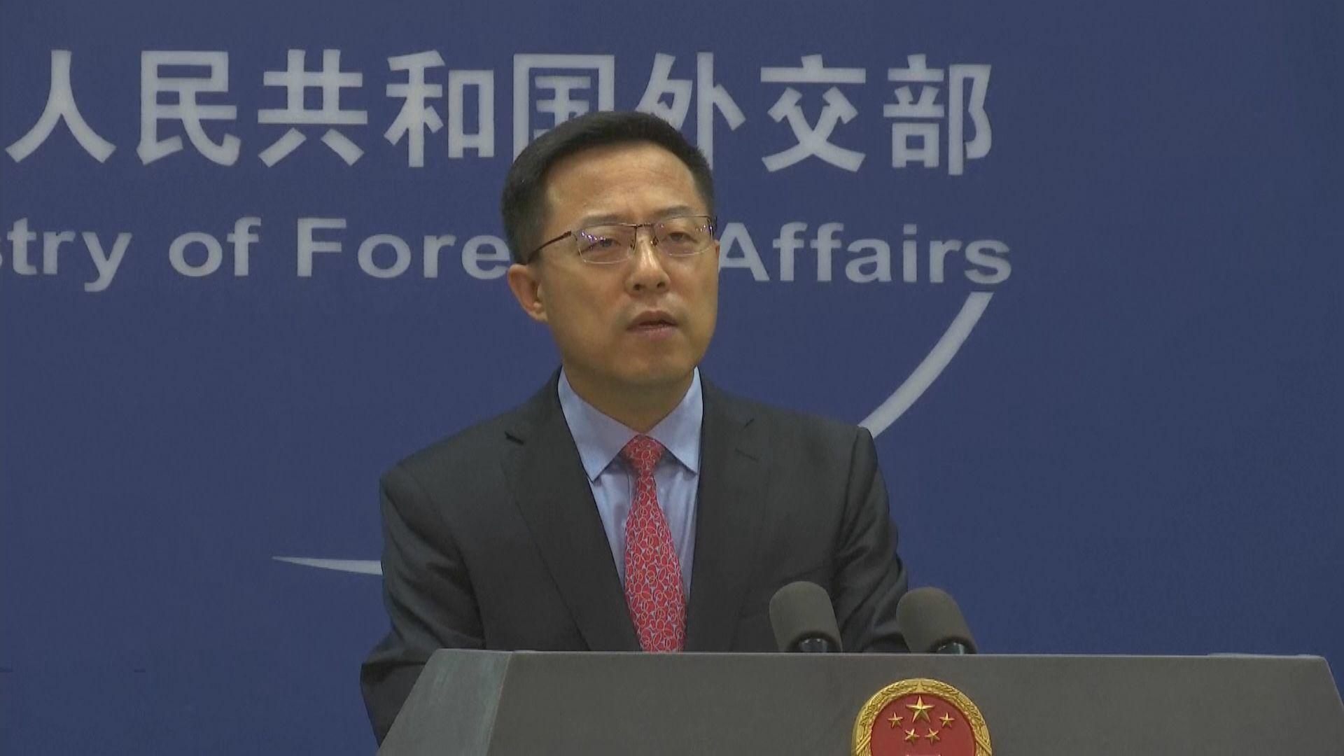北京敦促立陶宛恪守一個中國原則