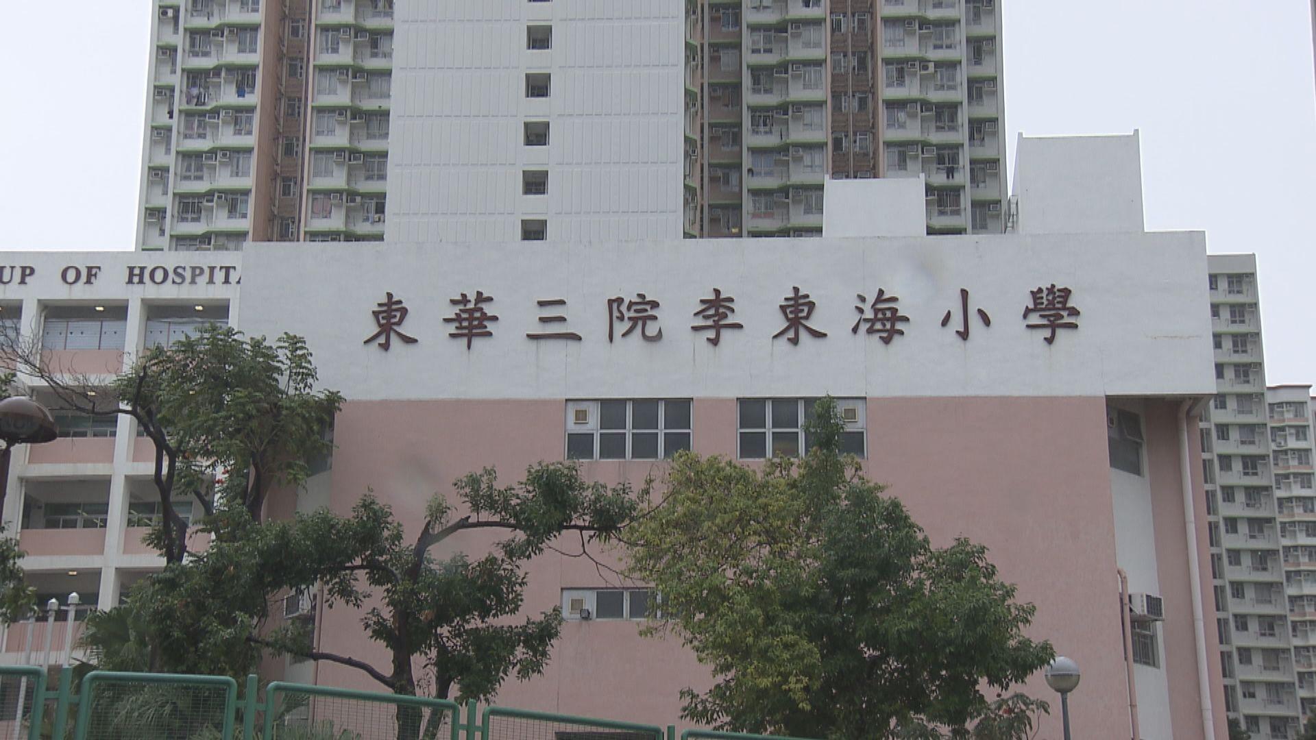 李東海小學校董會下周四審教師墮樓調查報告