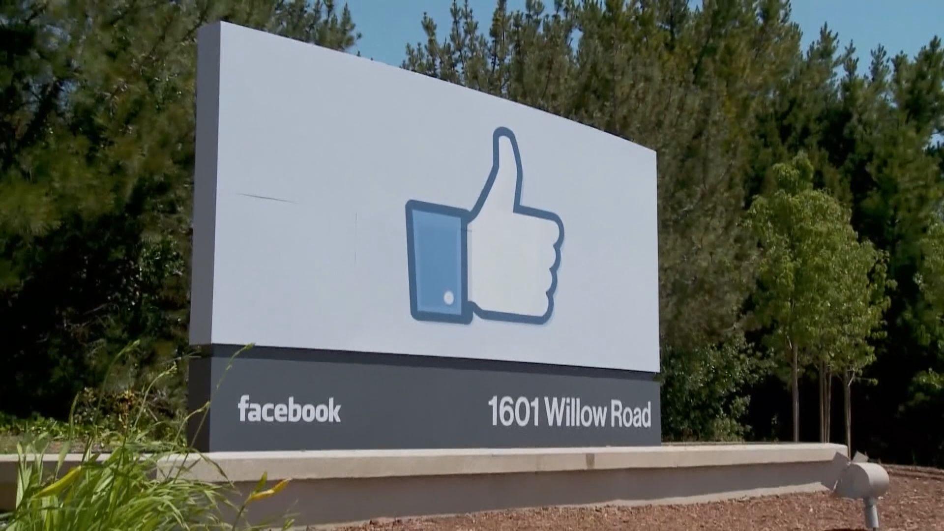 Facebook指私營企業不應審查政治人物和新聞