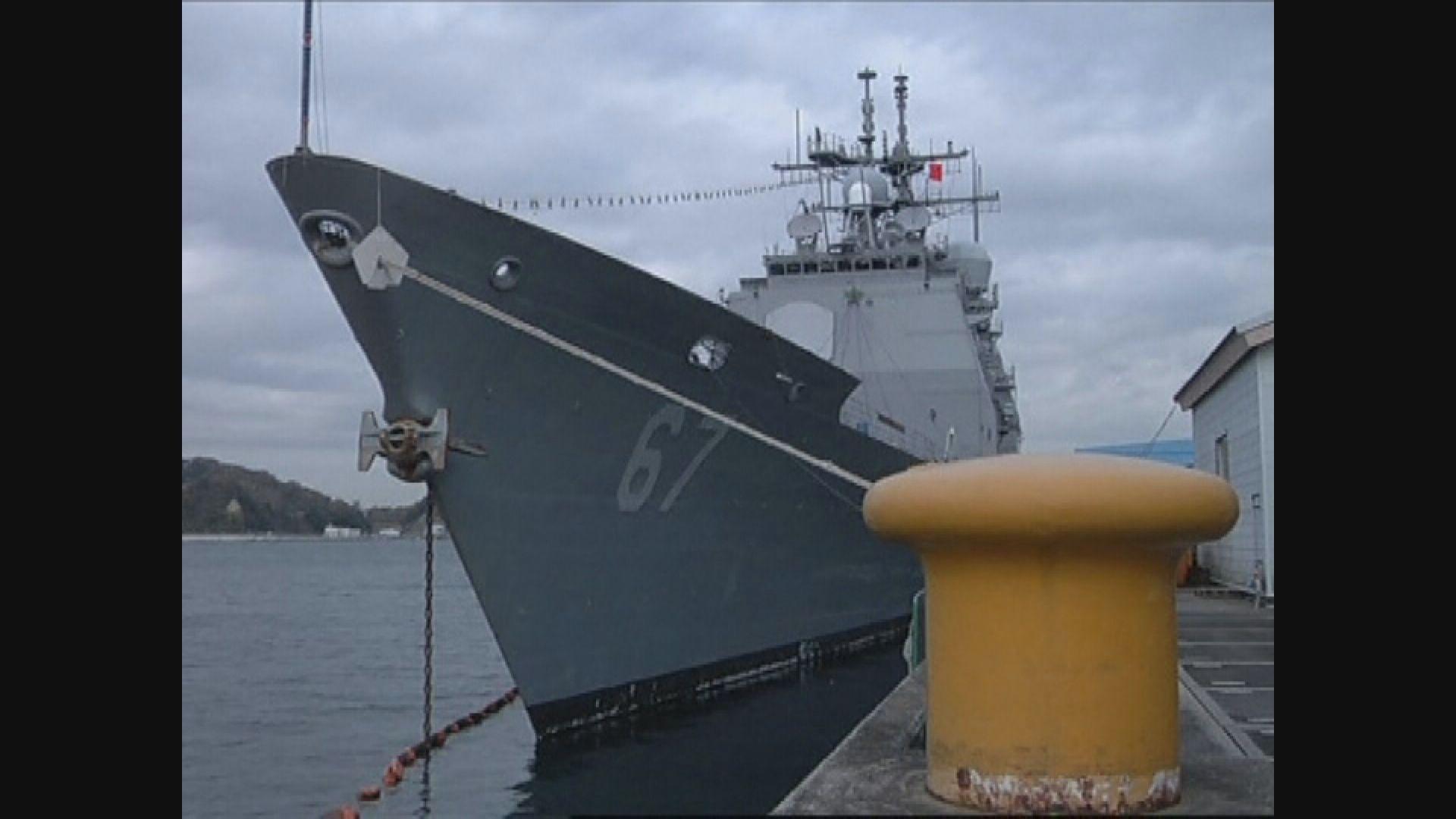 台大選後首艘美國軍艦駛經台灣海峽