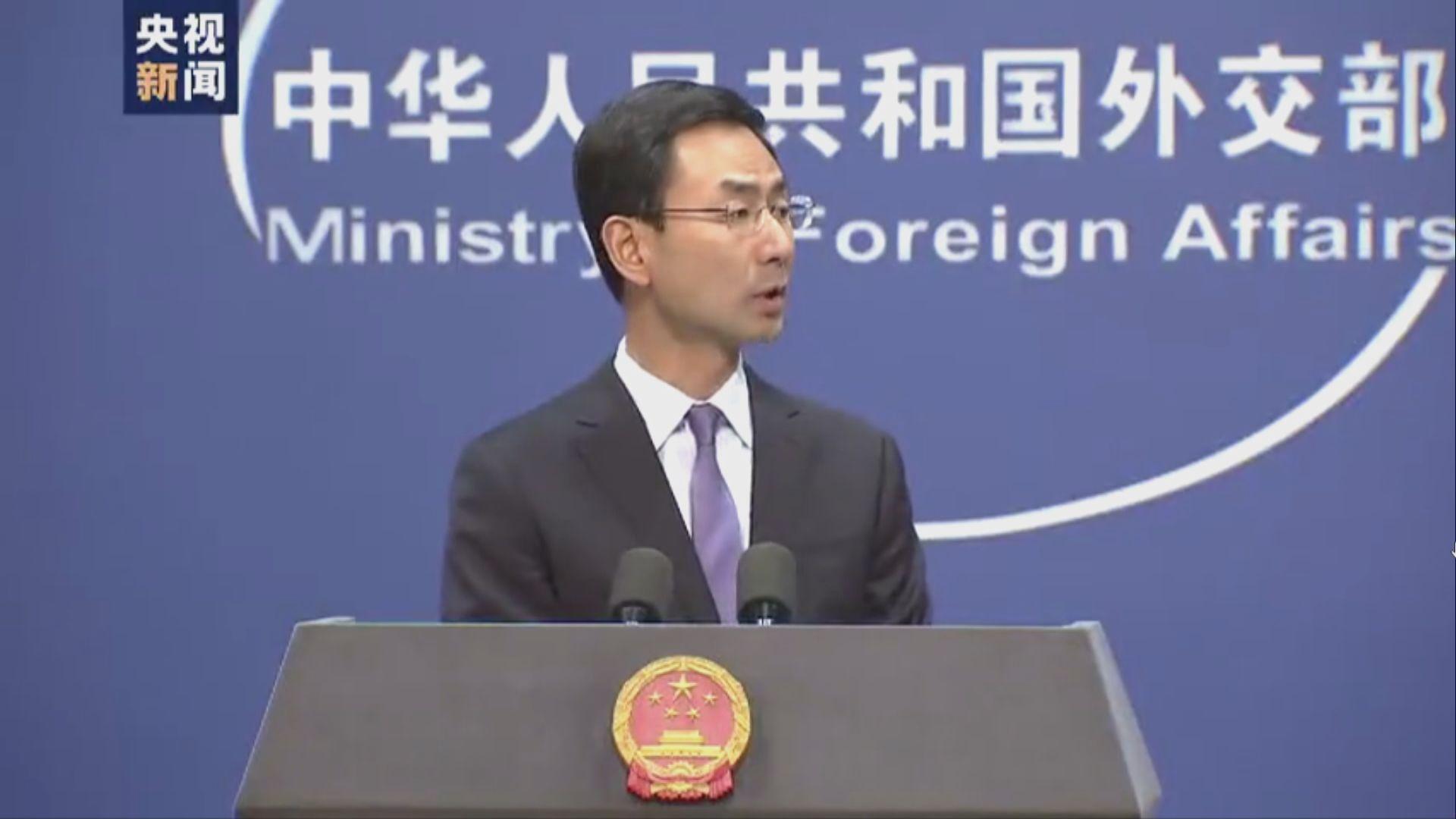 外交部促美方妥善處理台灣問題