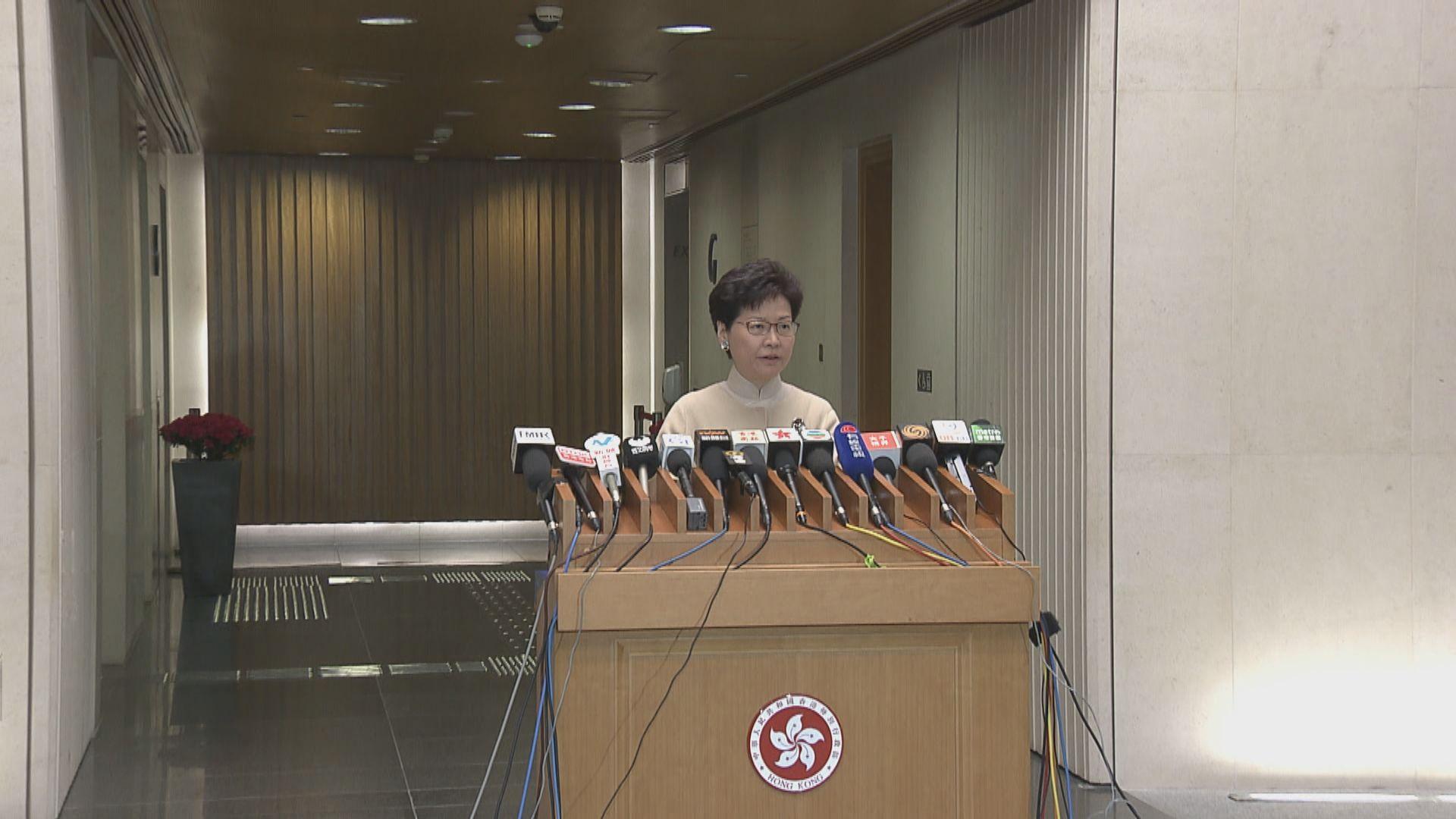 林鄭:香港在大灣區發展綱要中並非「被規劃」
