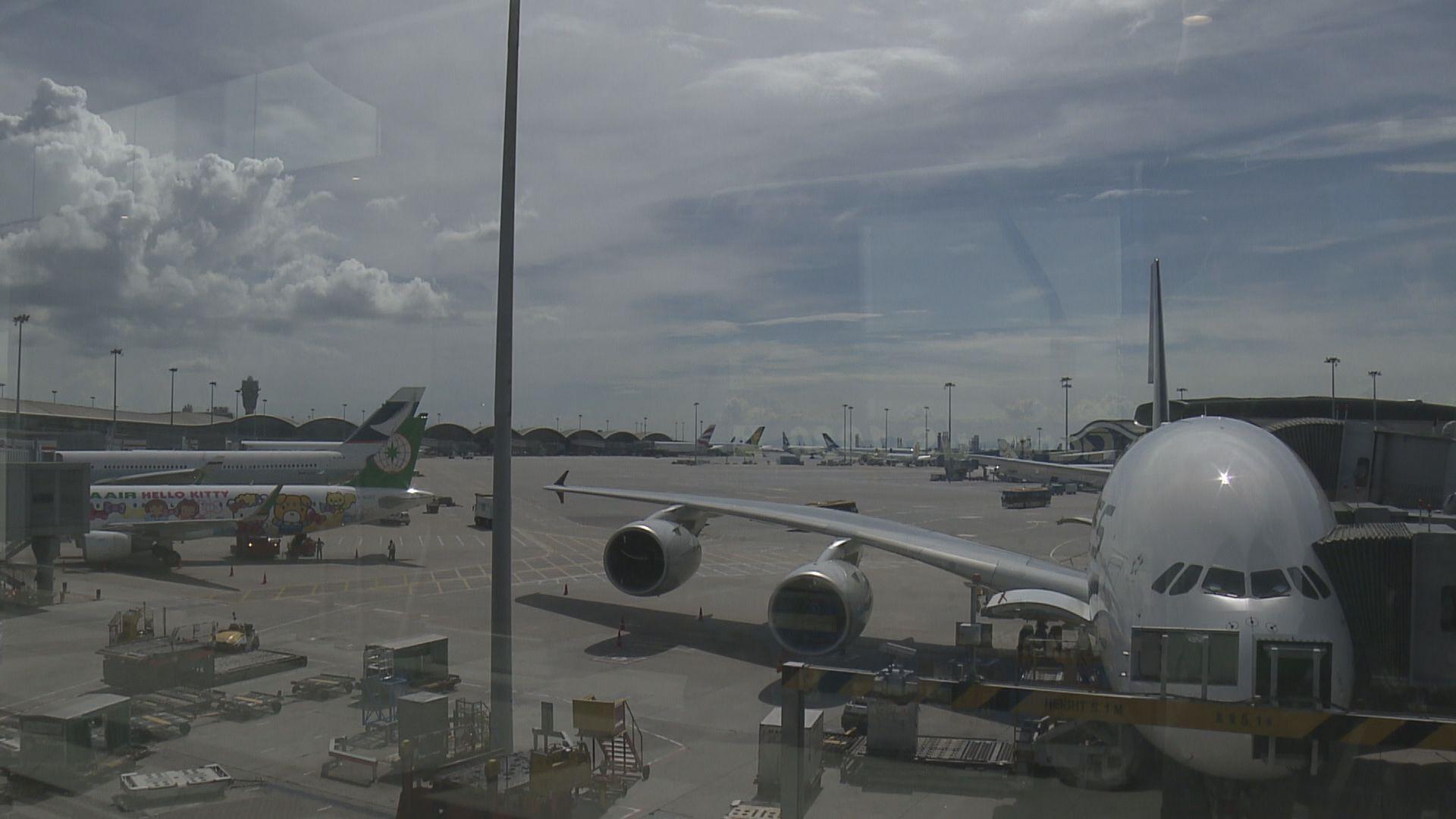 國泰及港龍未來三日400多航班取消