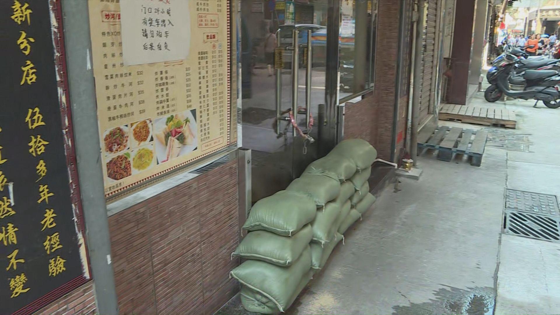澳門商店食肆做好防風準備