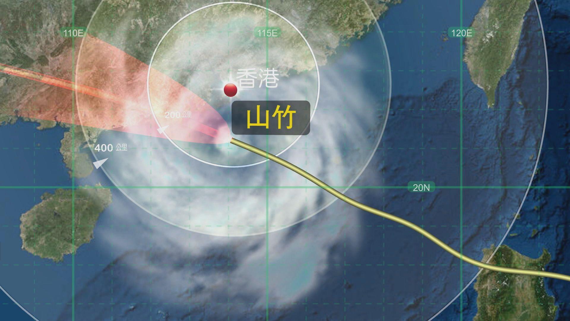 山竹料未來幾小時最接近香港