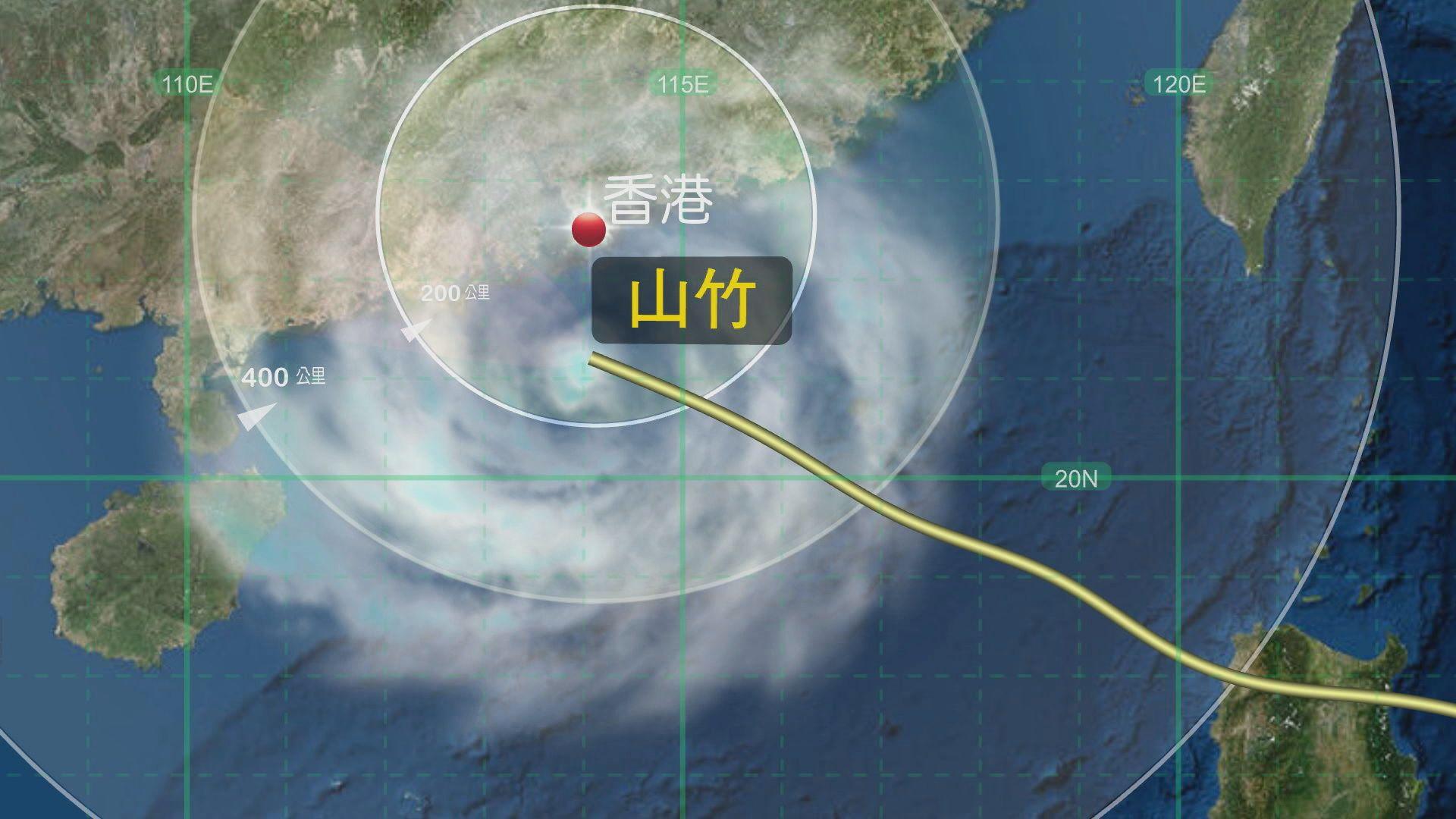 預料十號颶風信號會在下午維持