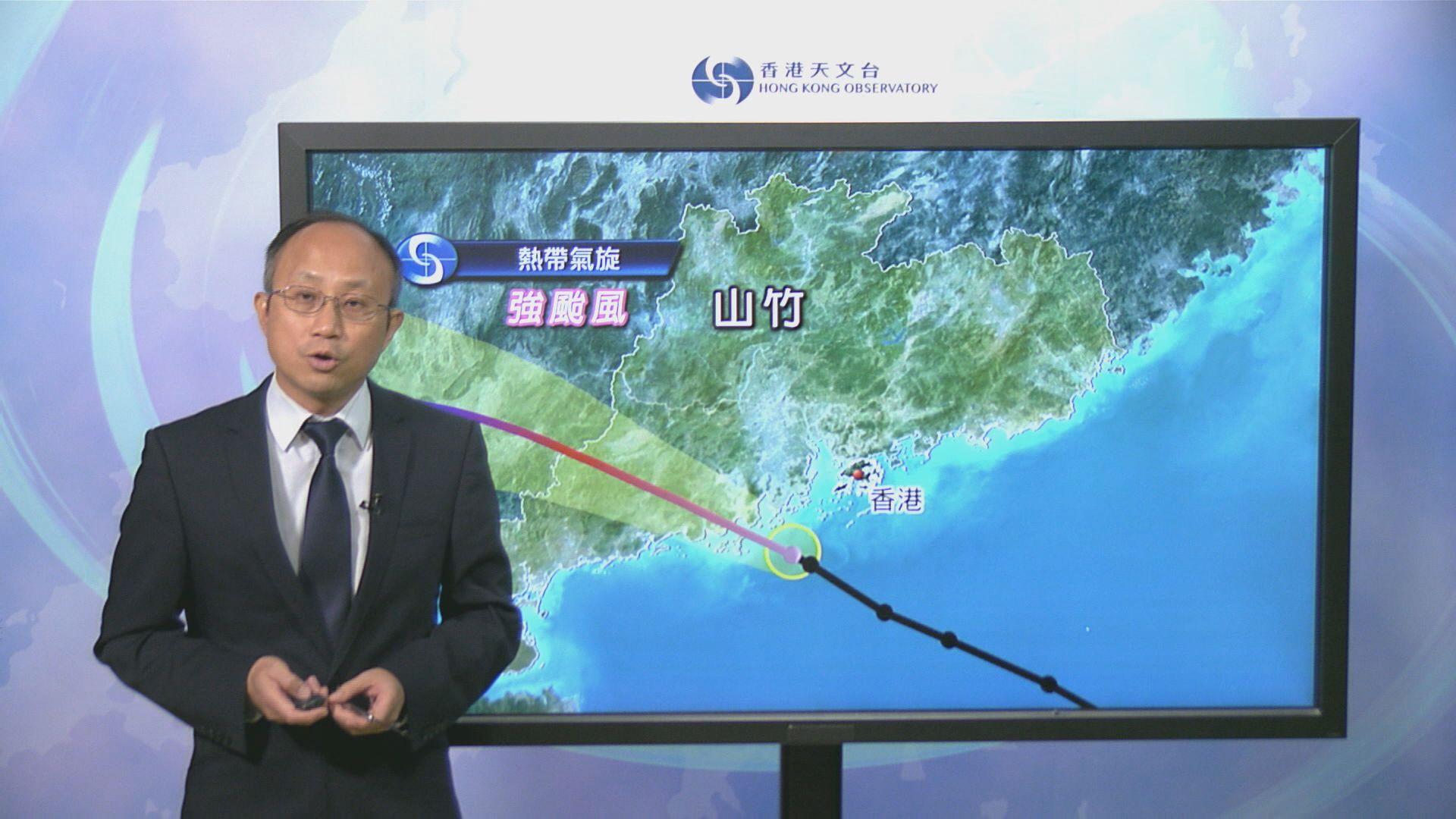 山竹漸遠離 但料十號颶風信號仍維持數小時