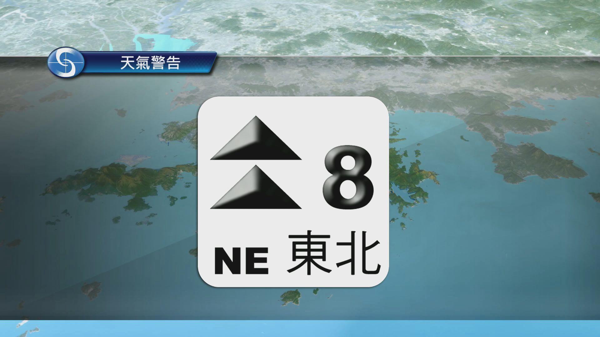 天文台:山竹中午前後最接近珠三角一帶