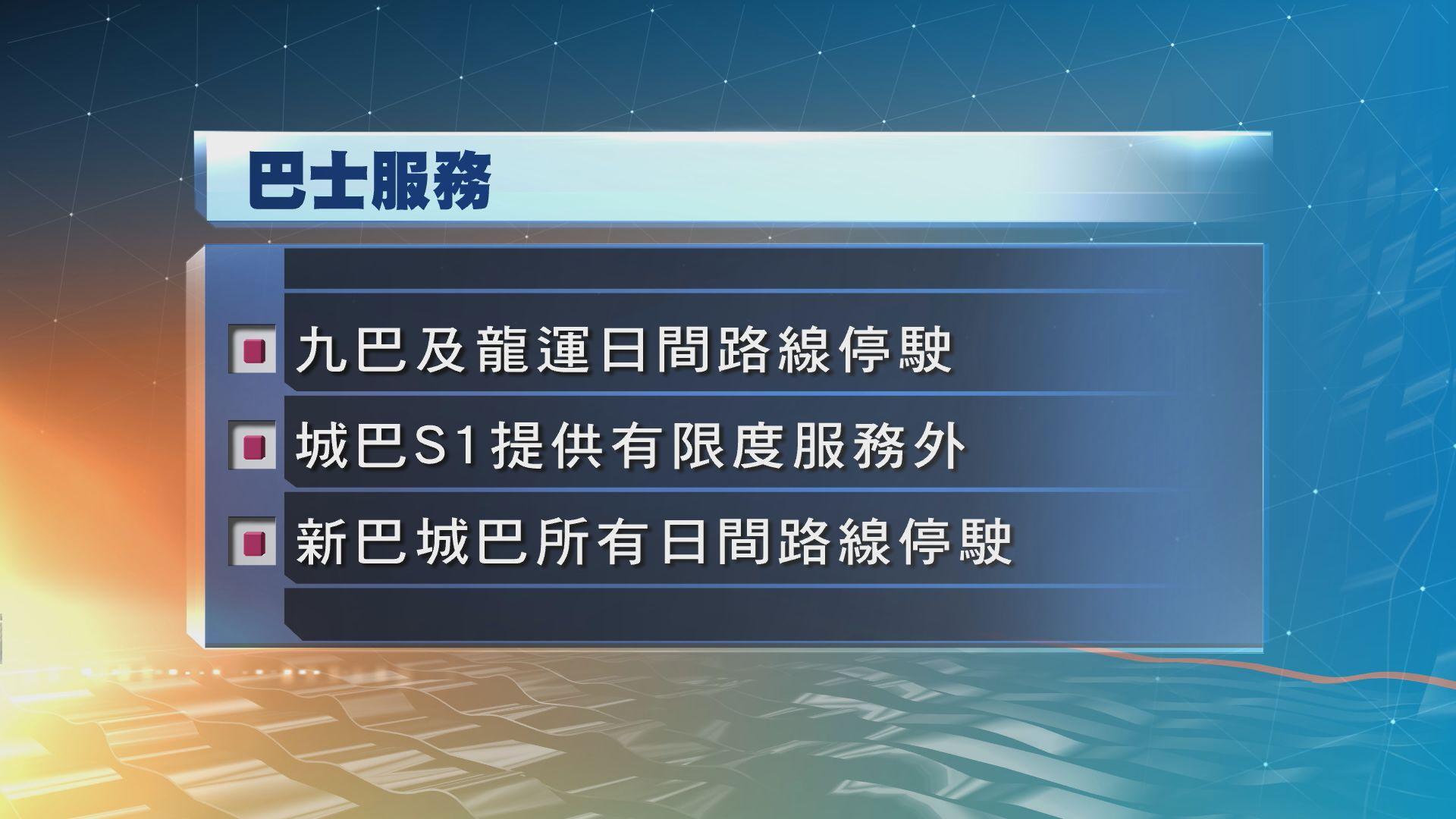 本港海陸空交通受超強颱風山竹影響