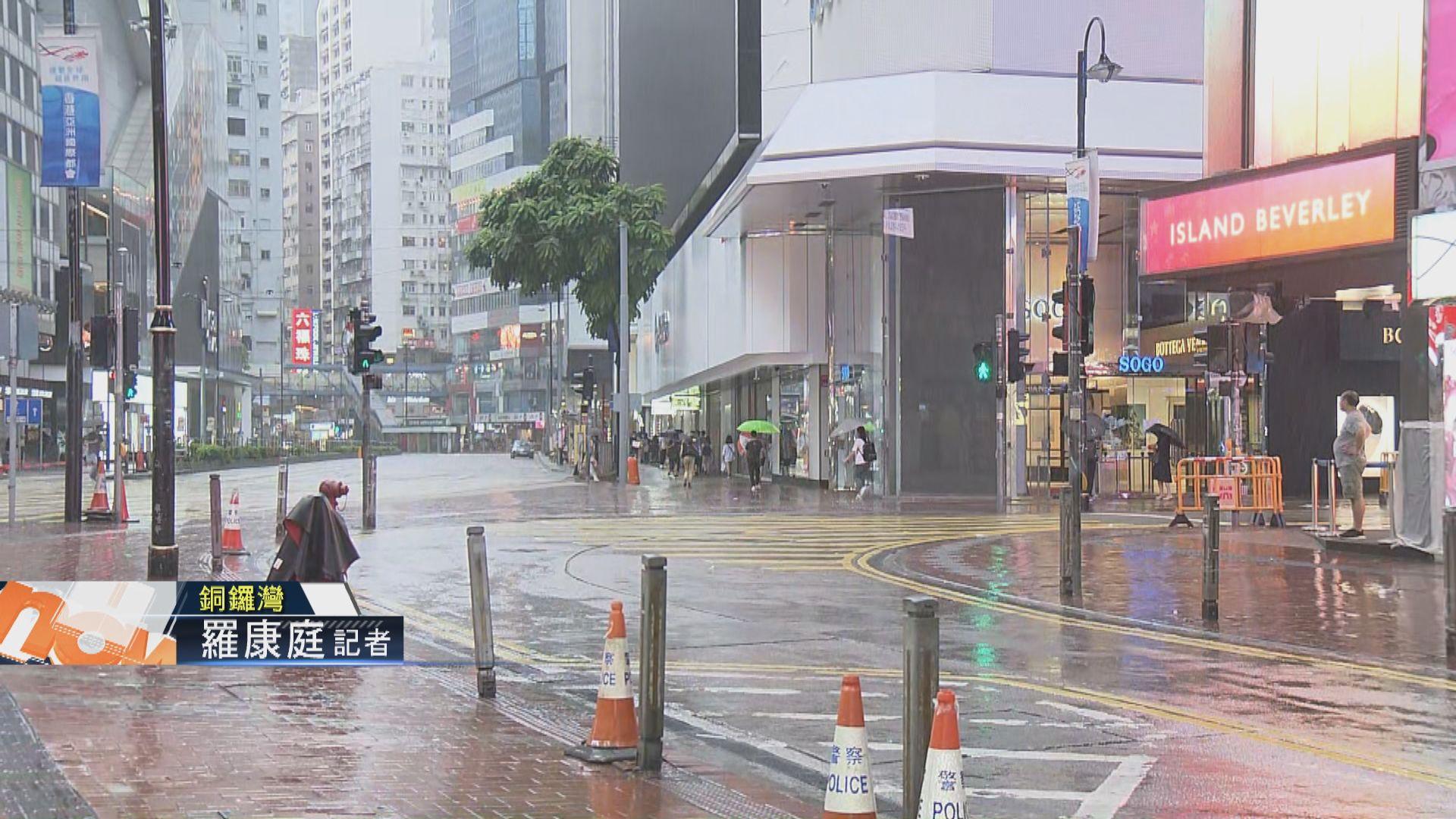 【現場報道‧銅鑼灣】韋帕未來數小時最接近本港