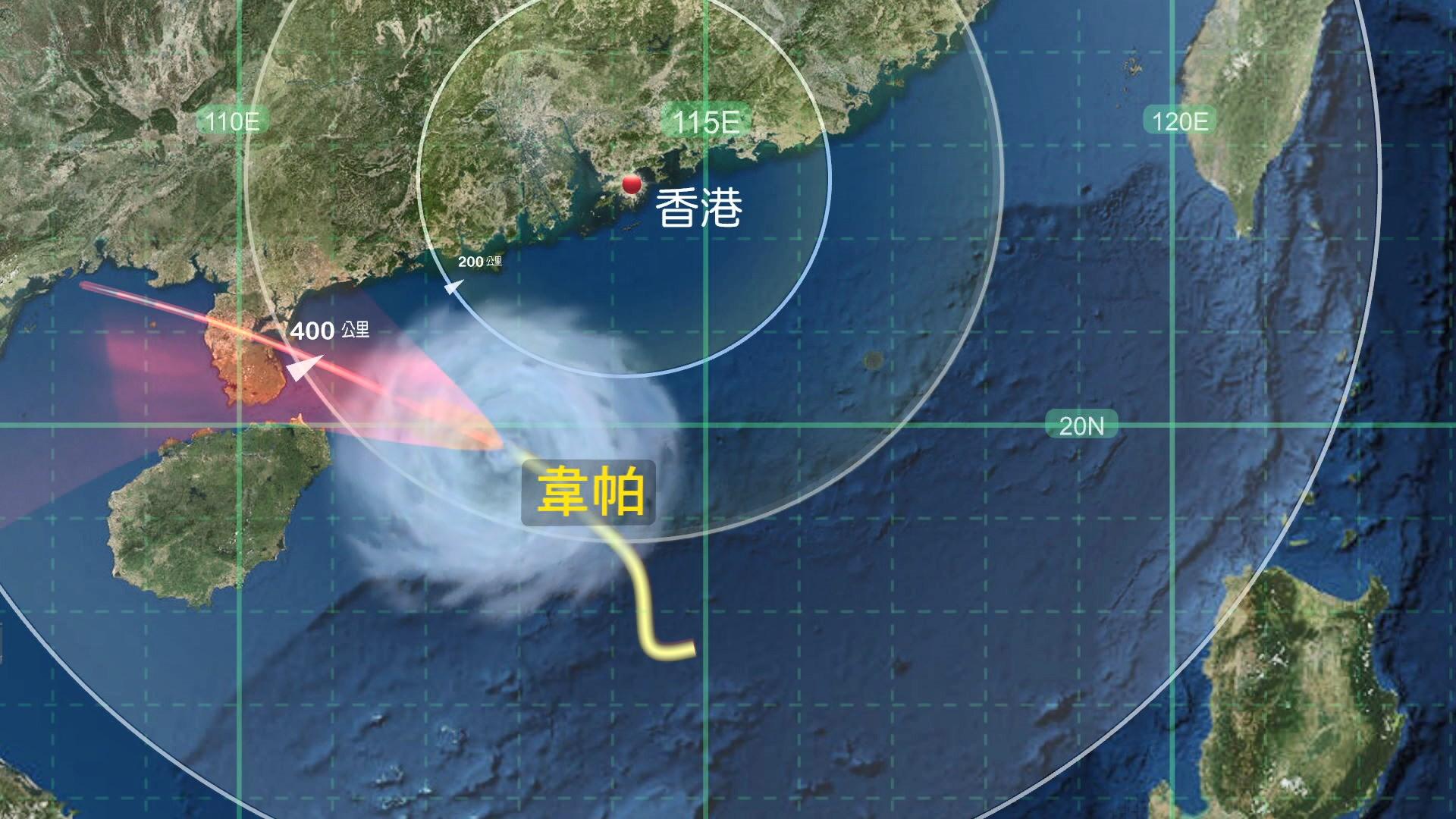 【韋帕襲港】韋帕現時正最接近香港