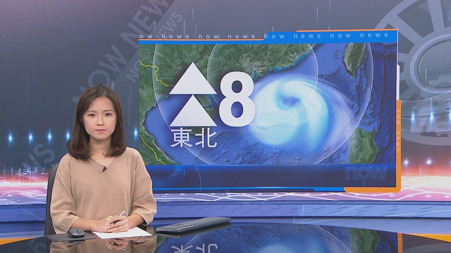 八號熱帶氣旋警告生效 圓規凌晨最接近本港