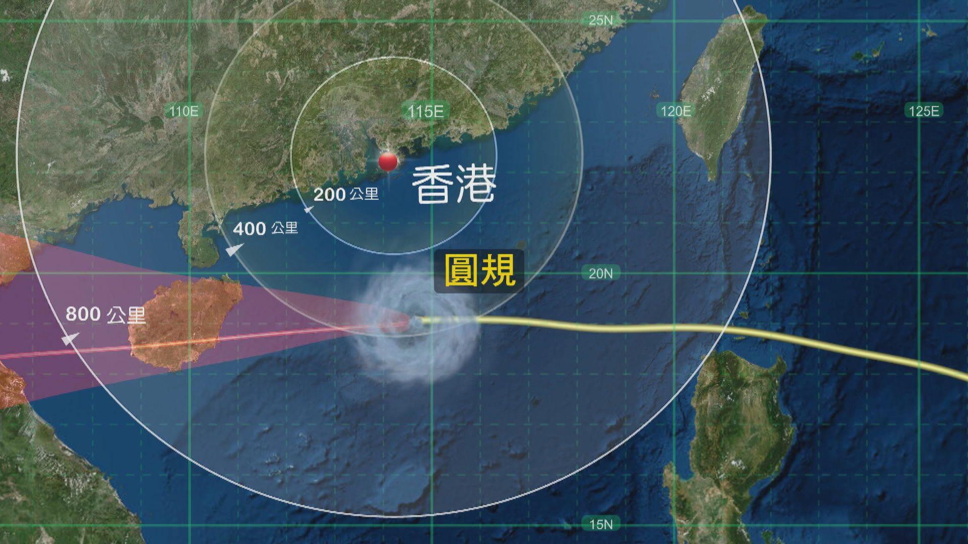 強烈熱帶風暴圓規料未來數小時最接近本港