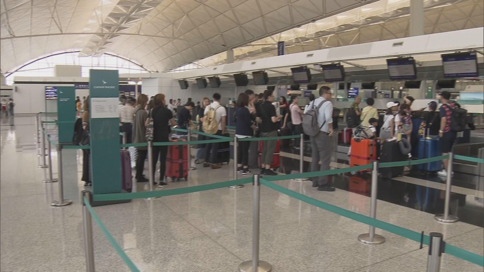 山竹迫近 港航快運旅客可免費更改航班
