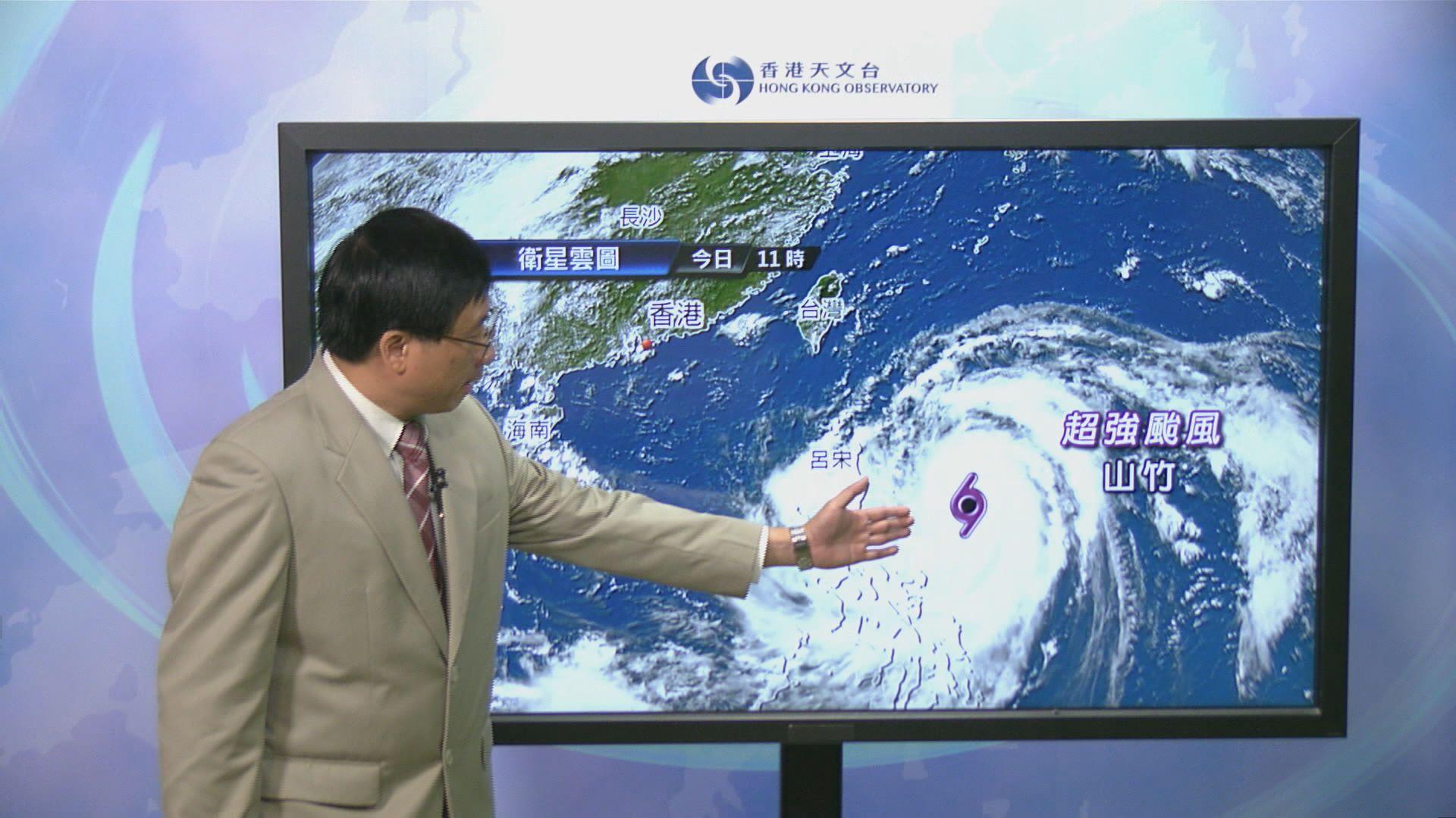 山竹明天進入南海 本港周日天氣惡劣