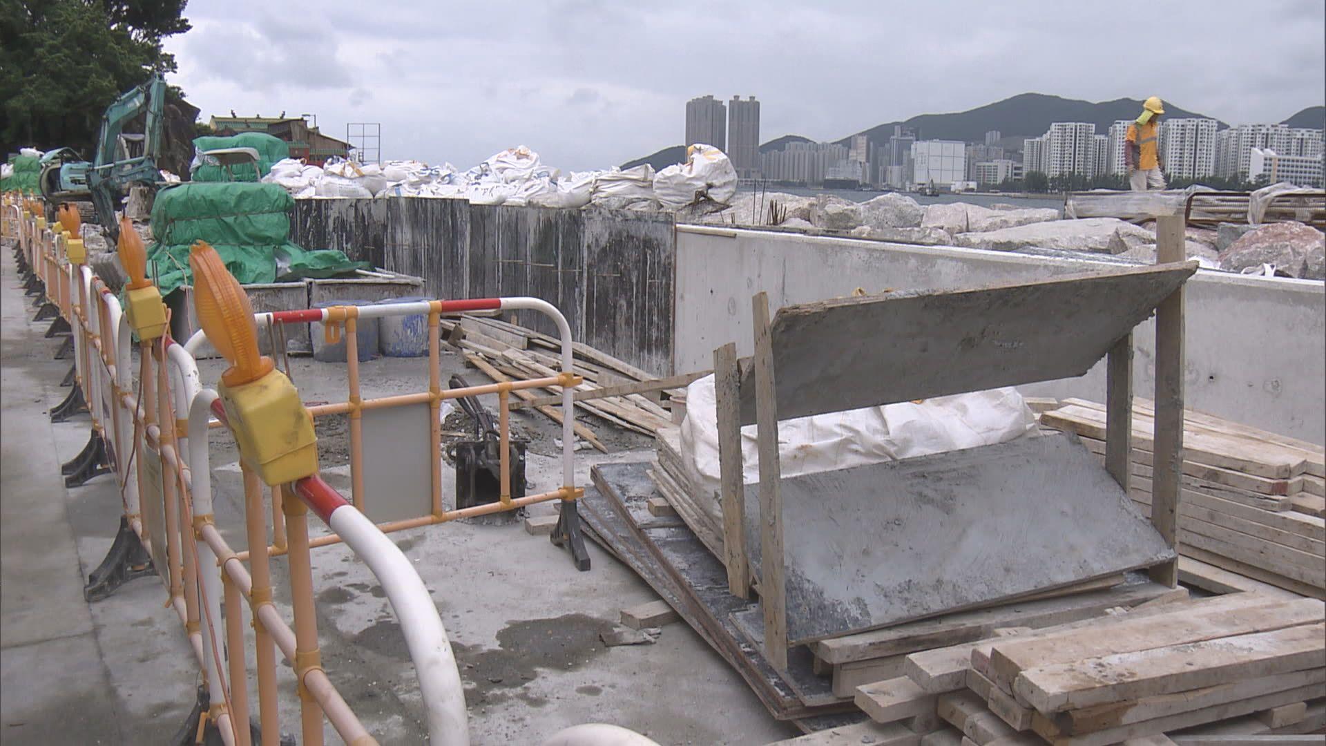 鯉魚門加裝護牆水閘防海水倒灌