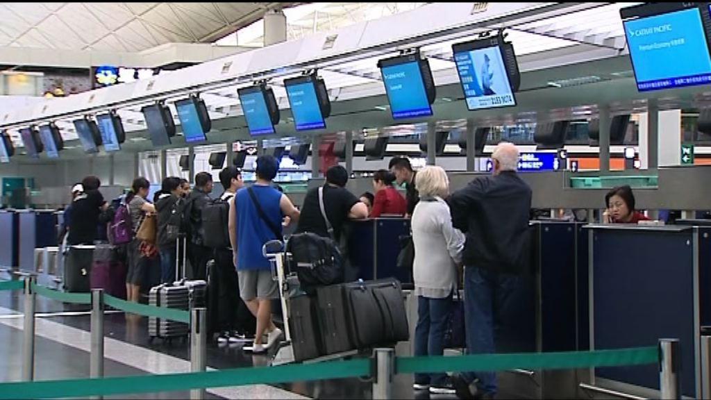 航班恢復升降 料至明早可處理約六百班航班