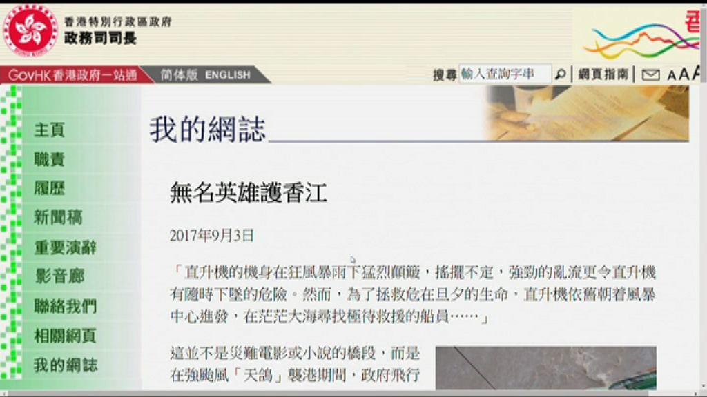 張建宗:各政府部門風雨中緊守崗位