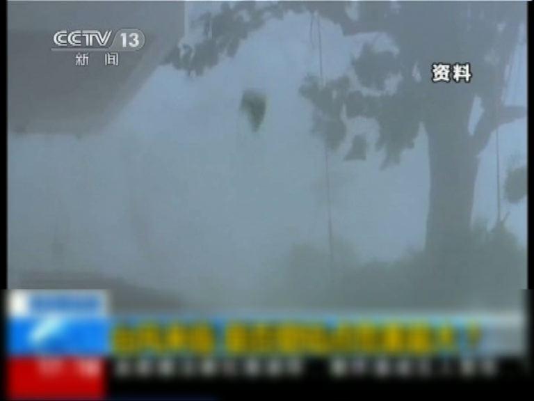 17級超強颱風威力驚人
