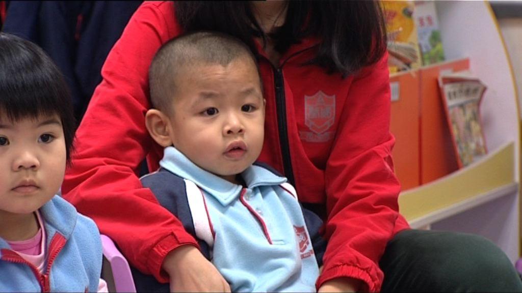 教育局宣布幼稚園及特殊學校停課