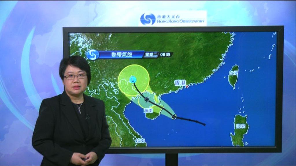 天文台:熱帶低氣壓下午至晚上逐漸遠離本港
