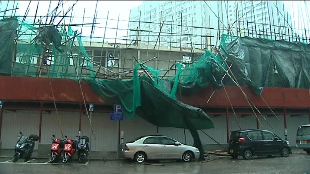 颱風襲港 荃灣有棚架倒塌