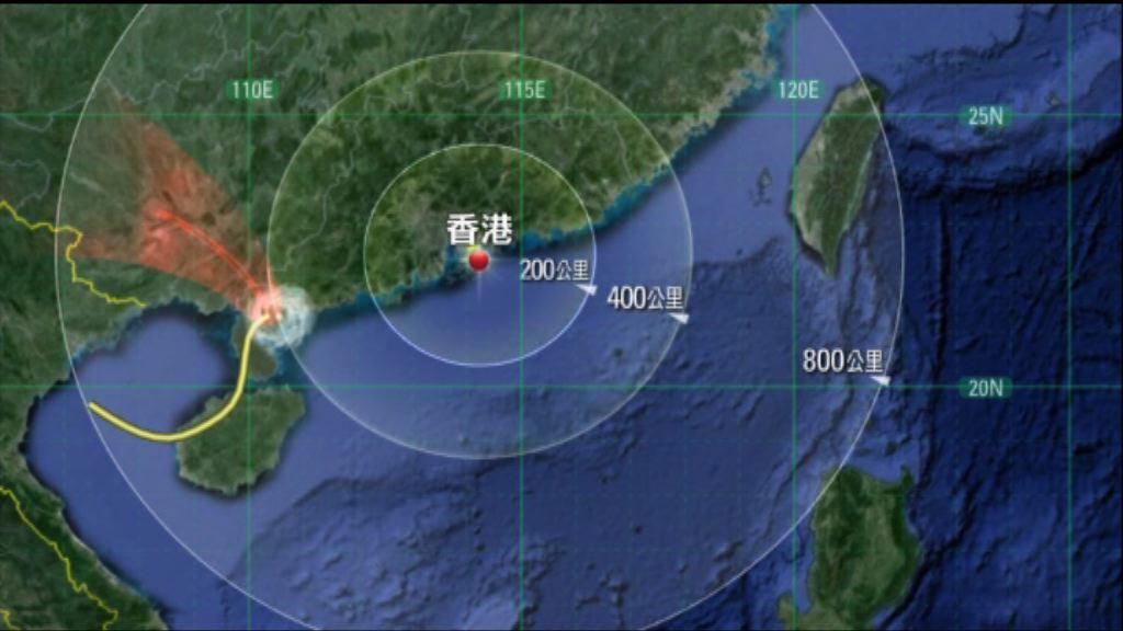 天文台預料熱帶低氣壓會逐漸遠離香港