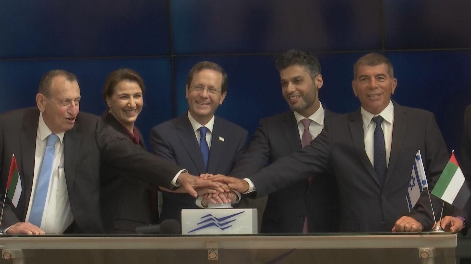 阿聯酋駐以色列大使館揭幕 雙方期望加強貿易投資關係