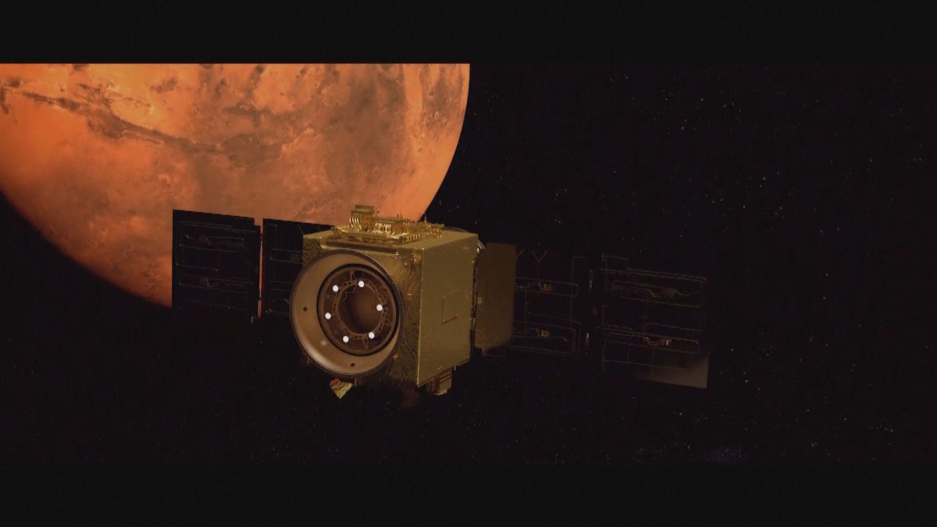 阿聯酋「希望號」進入火星軌道 將研究火星大氣變化