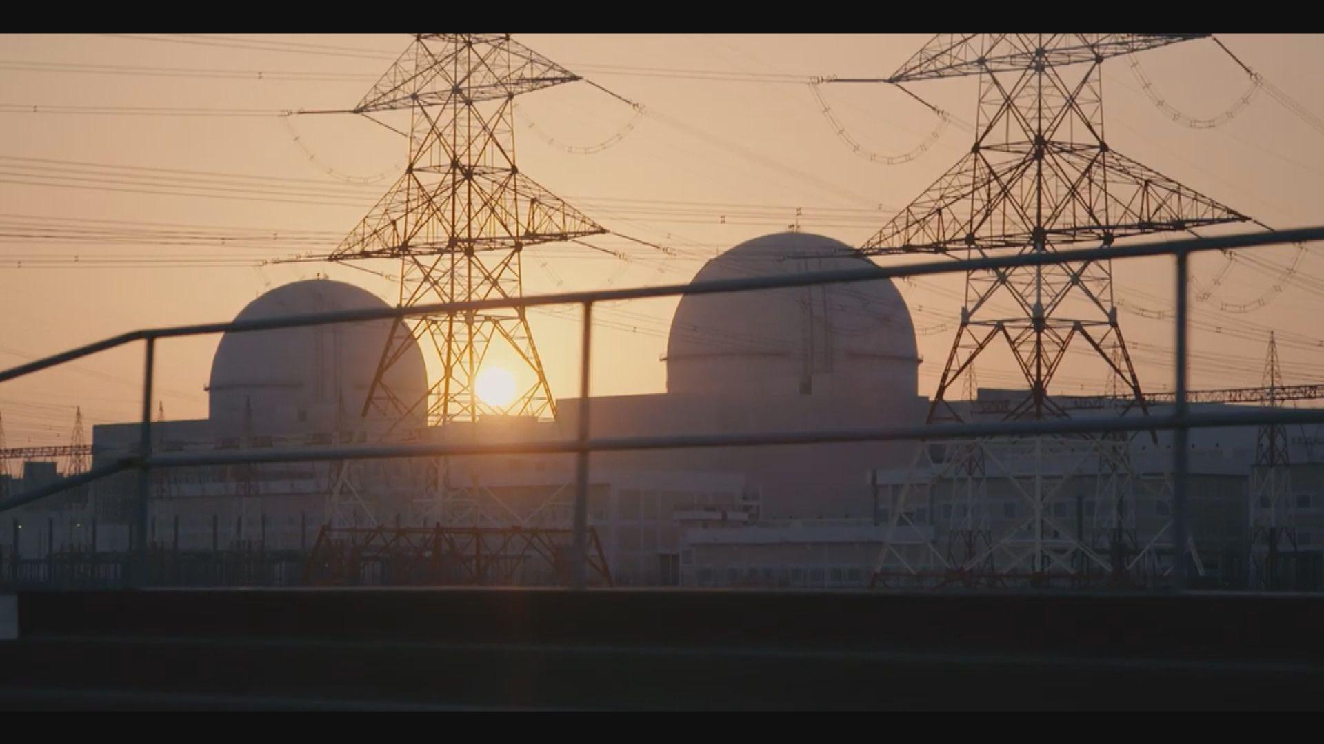阿聯酋核電廠啟用 為阿拉伯首座