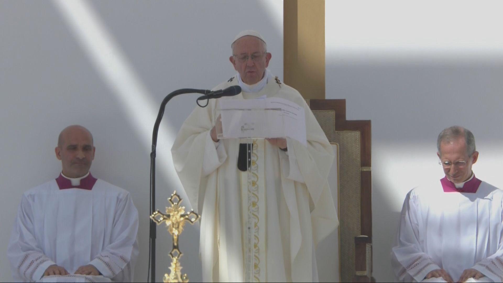 教宗於阿聯酋主持彌撒後回意大利