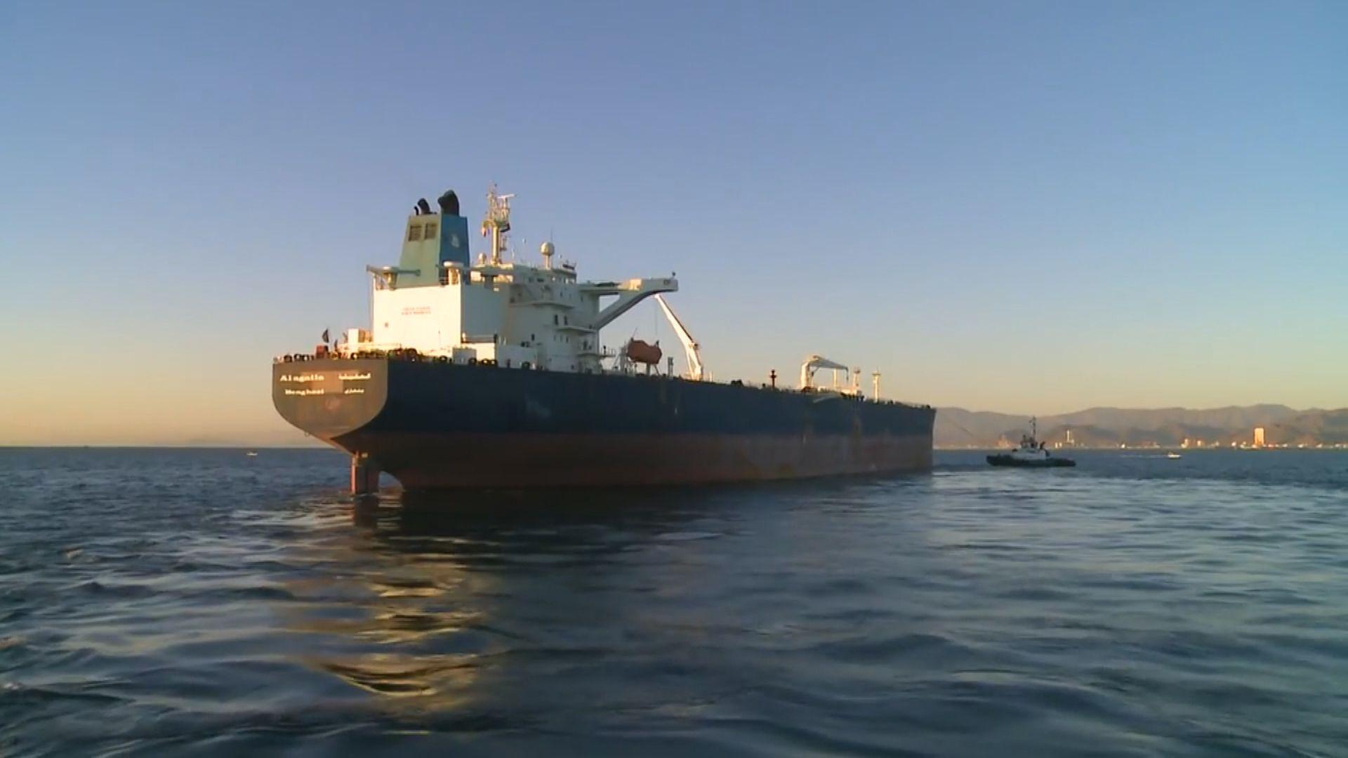 阿聯酋否認港口爆炸僅四艘商船破壞