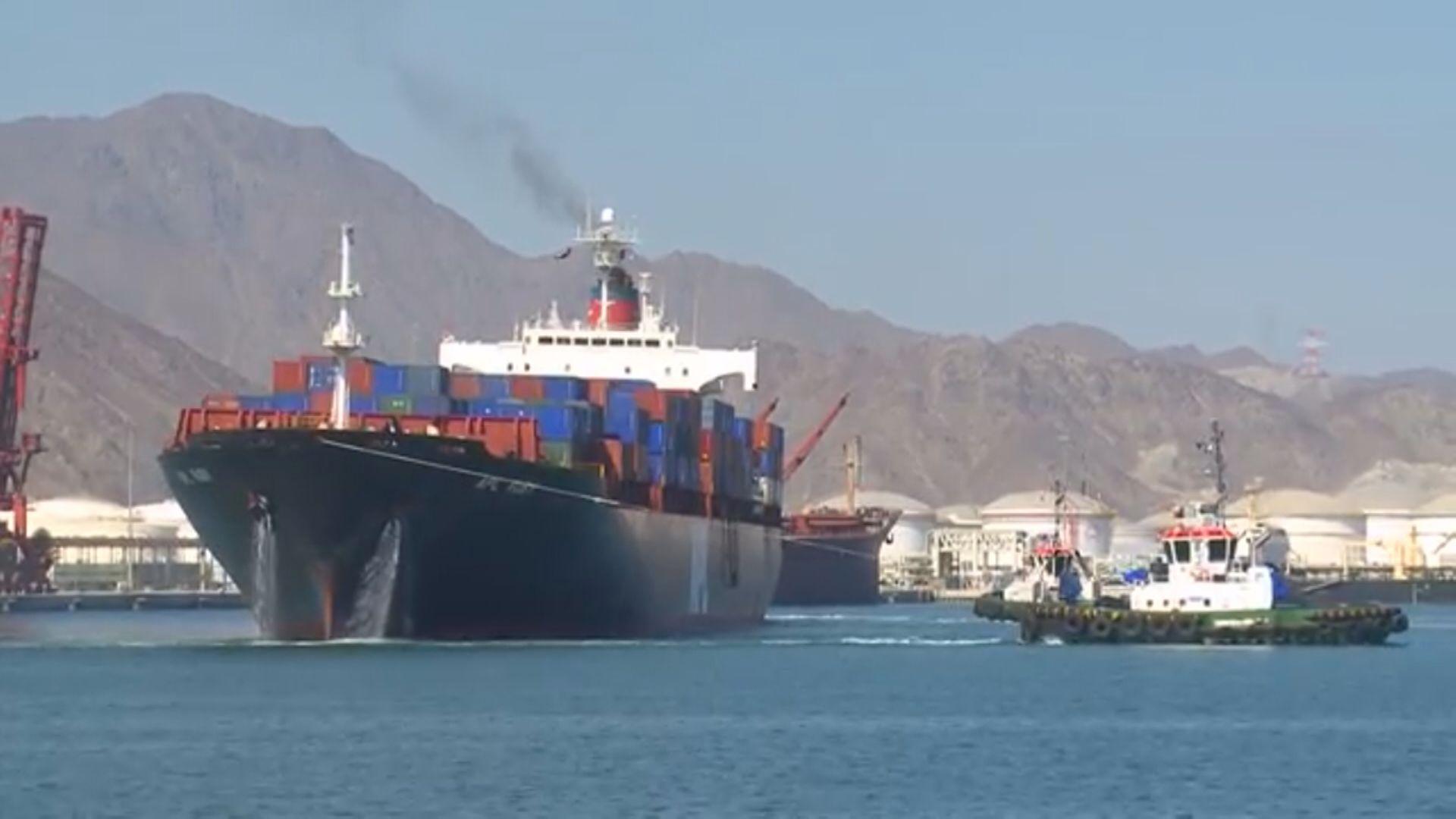 阿聯酋四艘商船遭破壞 伊朗籲徹查