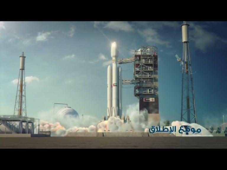 阿聯酋2020年探索火星