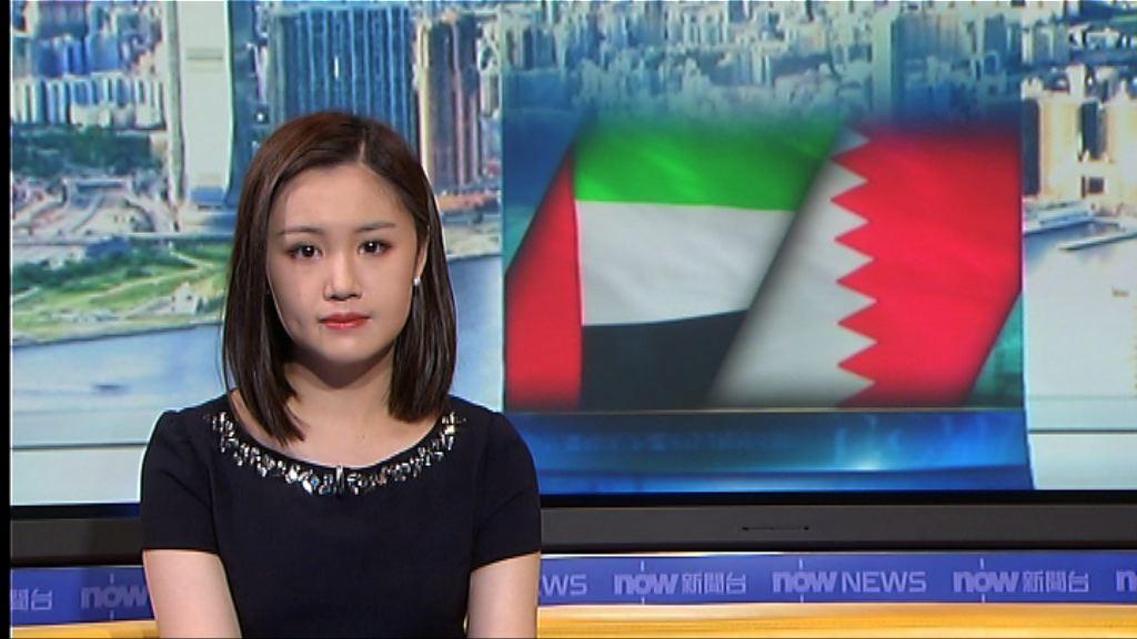 阿聯酋否認向卡塔爾發動網絡攻擊