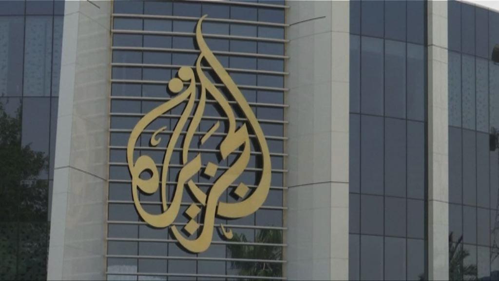 傳阿聯酋策劃攻擊卡塔爾新聞網站