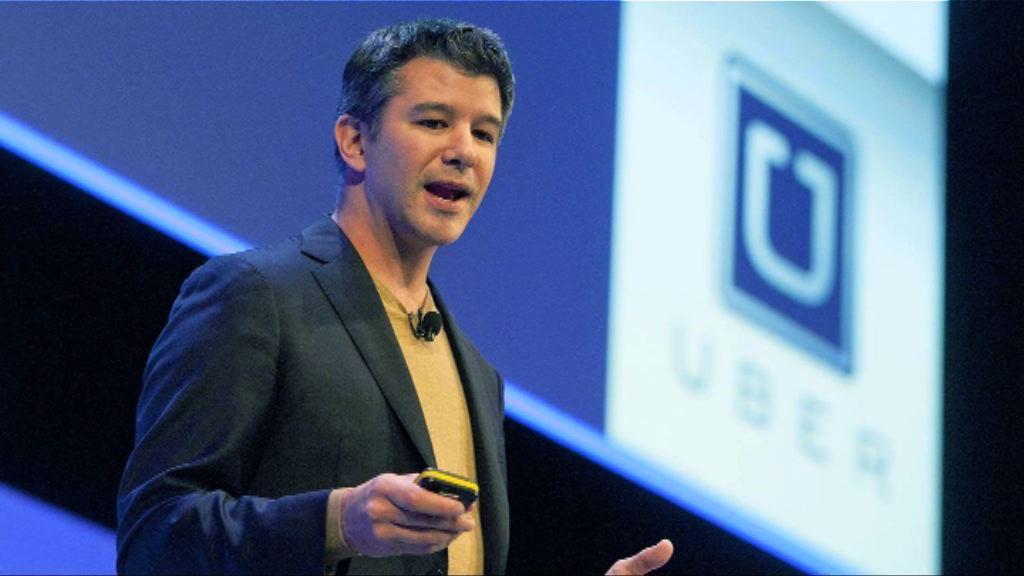 Uber行政總裁無限期休假