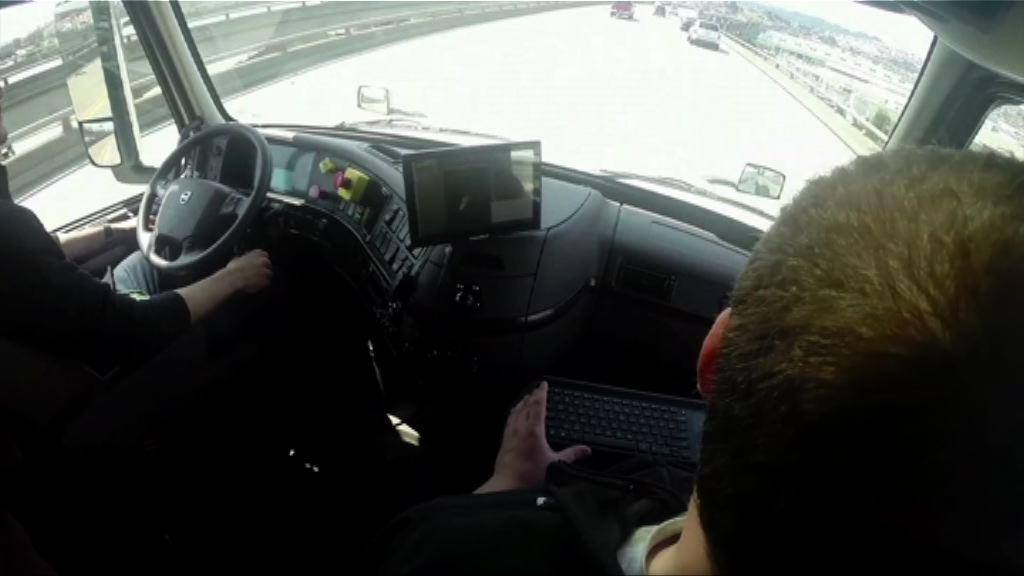 美國接連發生涉及自動駕駛汽車事故