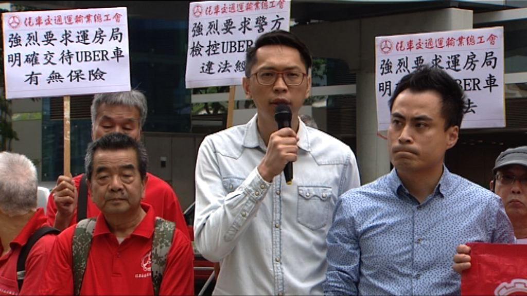 團體請願促政府打擊白牌車