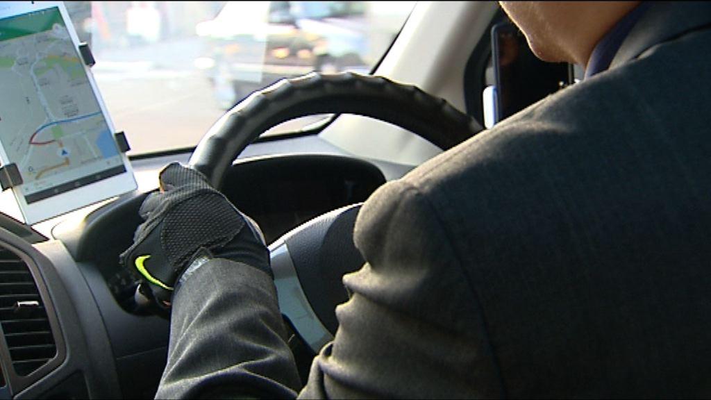 有同行載客罪成 Uber司機:減少接單