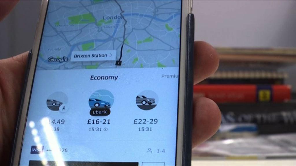 Uber倫敦上訴案勝訴 獲續牌15個月