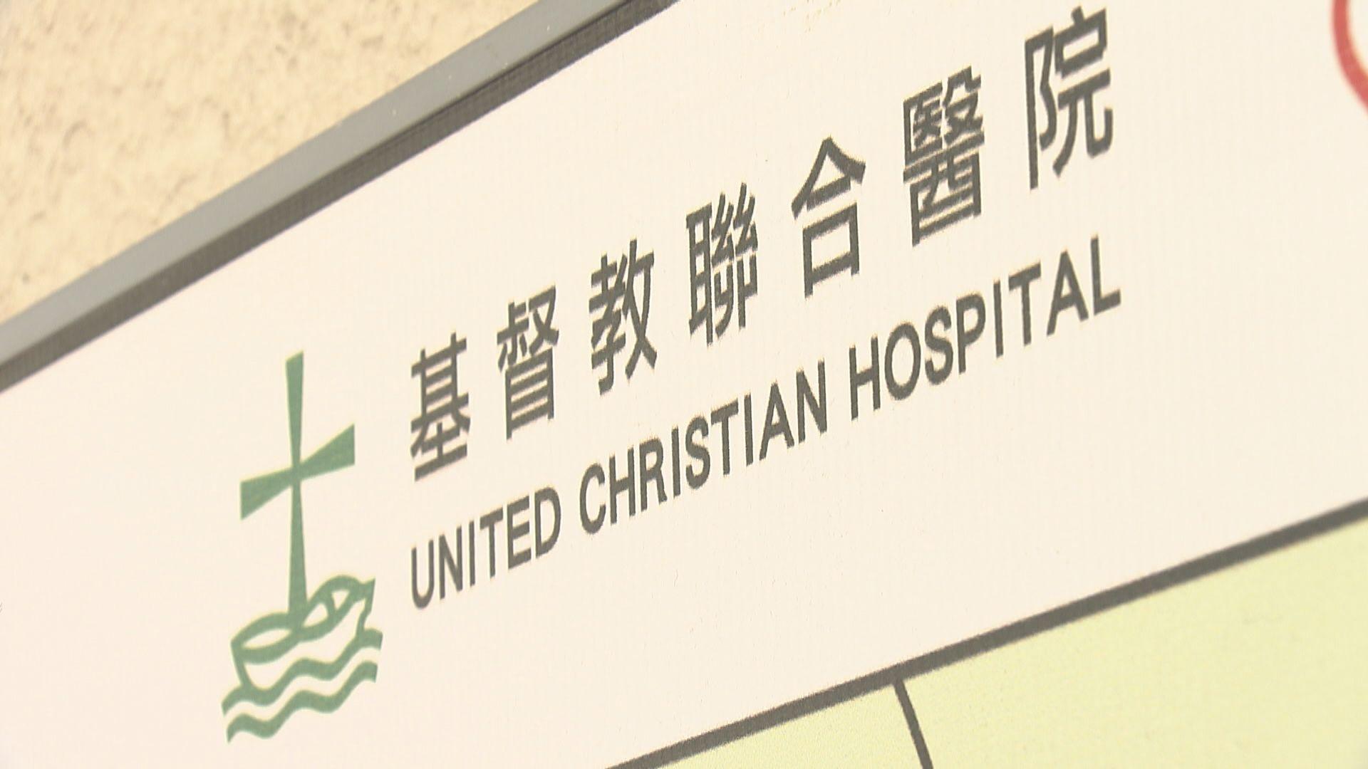 聯合醫院女病人擅自離院 院方已報警
