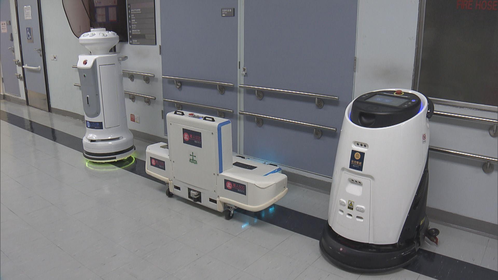 聯合醫院引入機械人團隊統籌院內運輸網絡