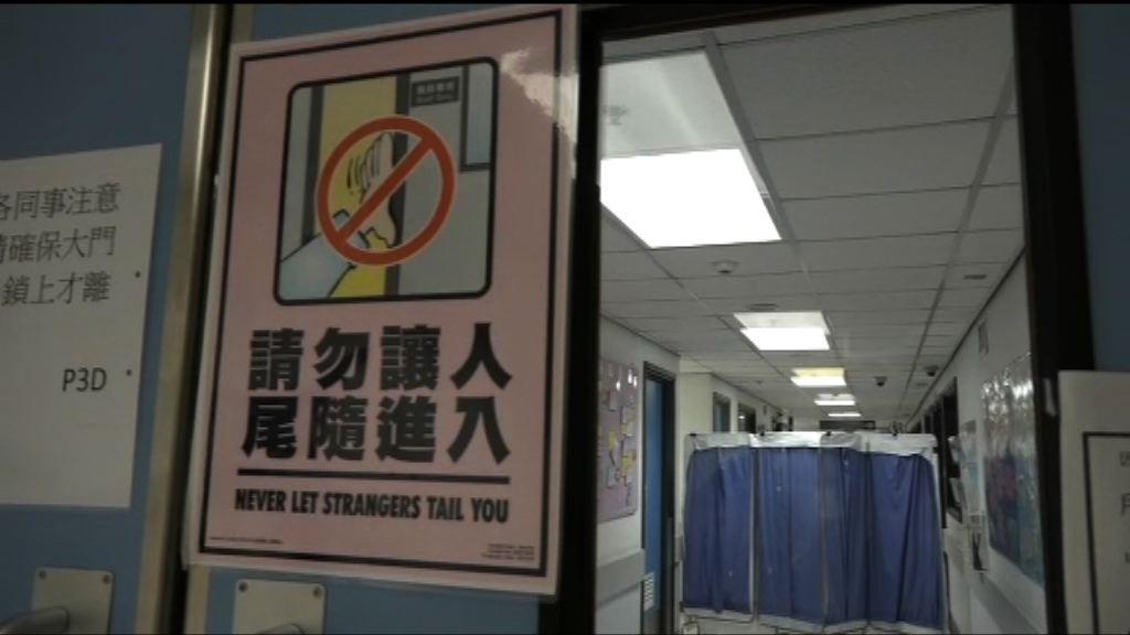 聯合醫院病童涉被侵犯 42歲男病人被捕