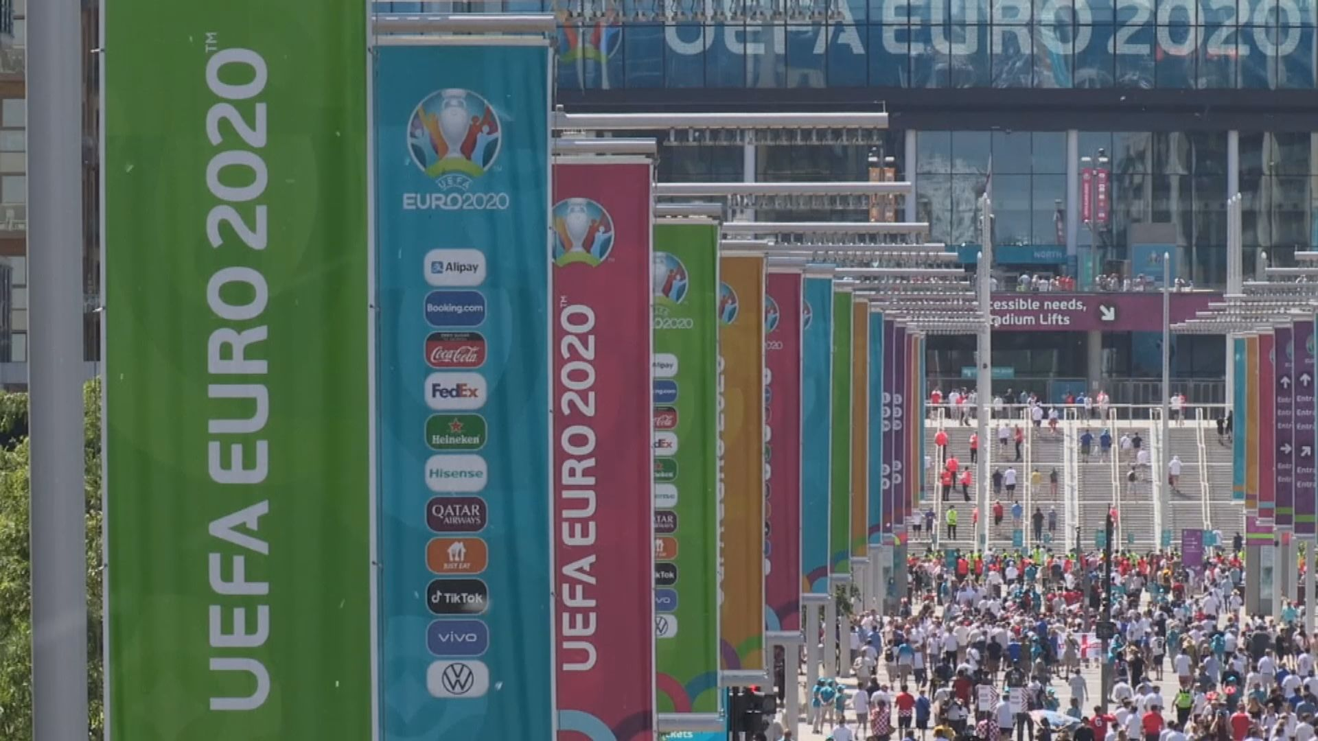 歐洲足協尋求英國容許外國球迷入境觀看歐國盃