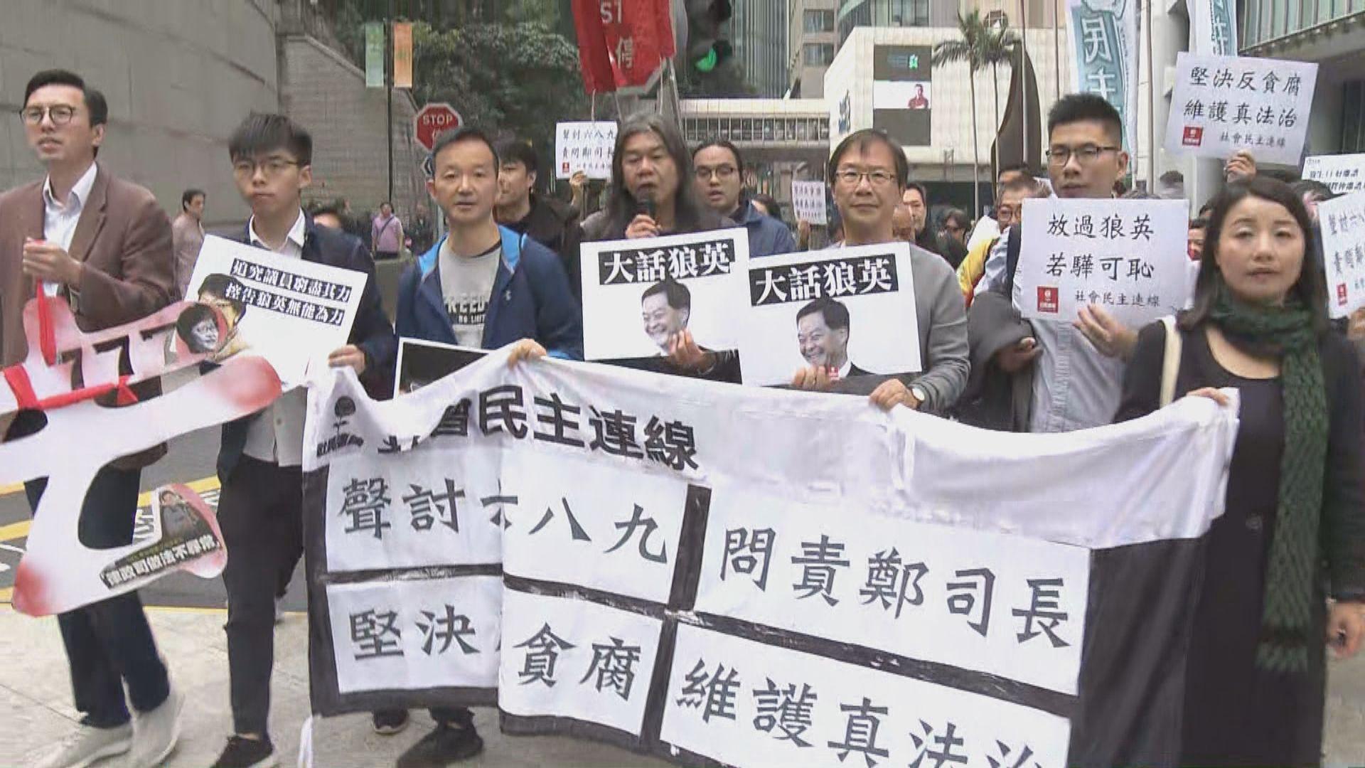 政黨遊行不滿律政司決定不起訴梁振英