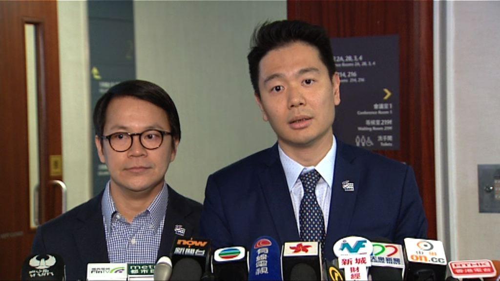 周浩鼎辭任UGL專責委員會