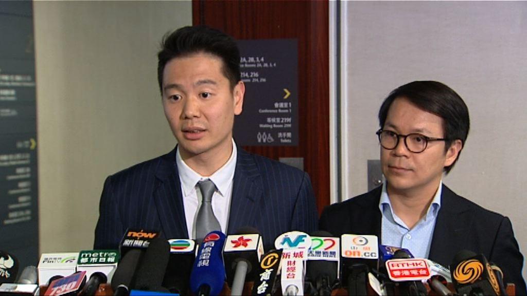周浩鼎:與受調查人士接觸沒問題