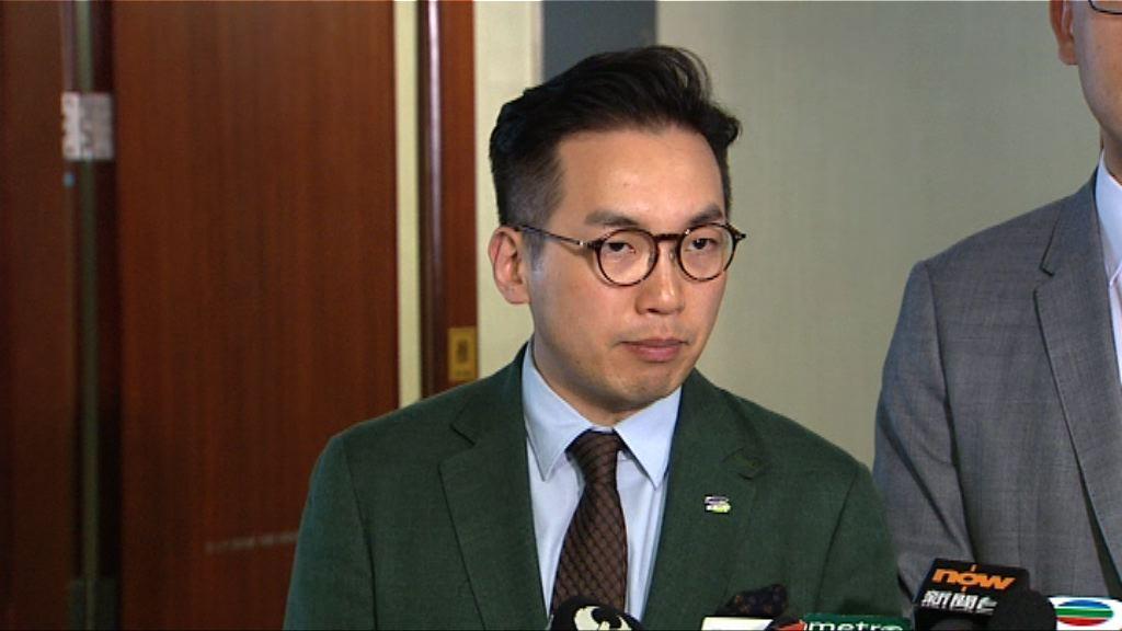 泛民委員批評周浩鼎失職