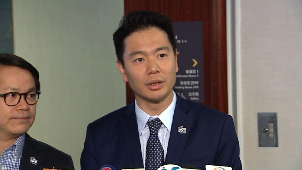 周浩鼎辭任UGL委員 強調為平息風波